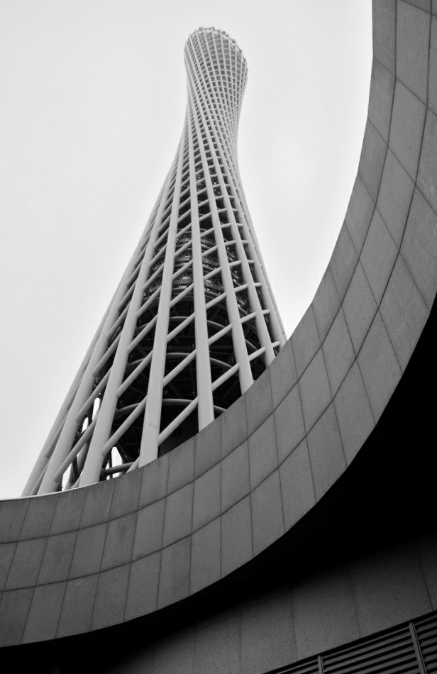 Guangzhou Tower, Canton, China